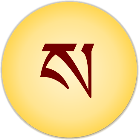 Sakya Phuntsok Ling