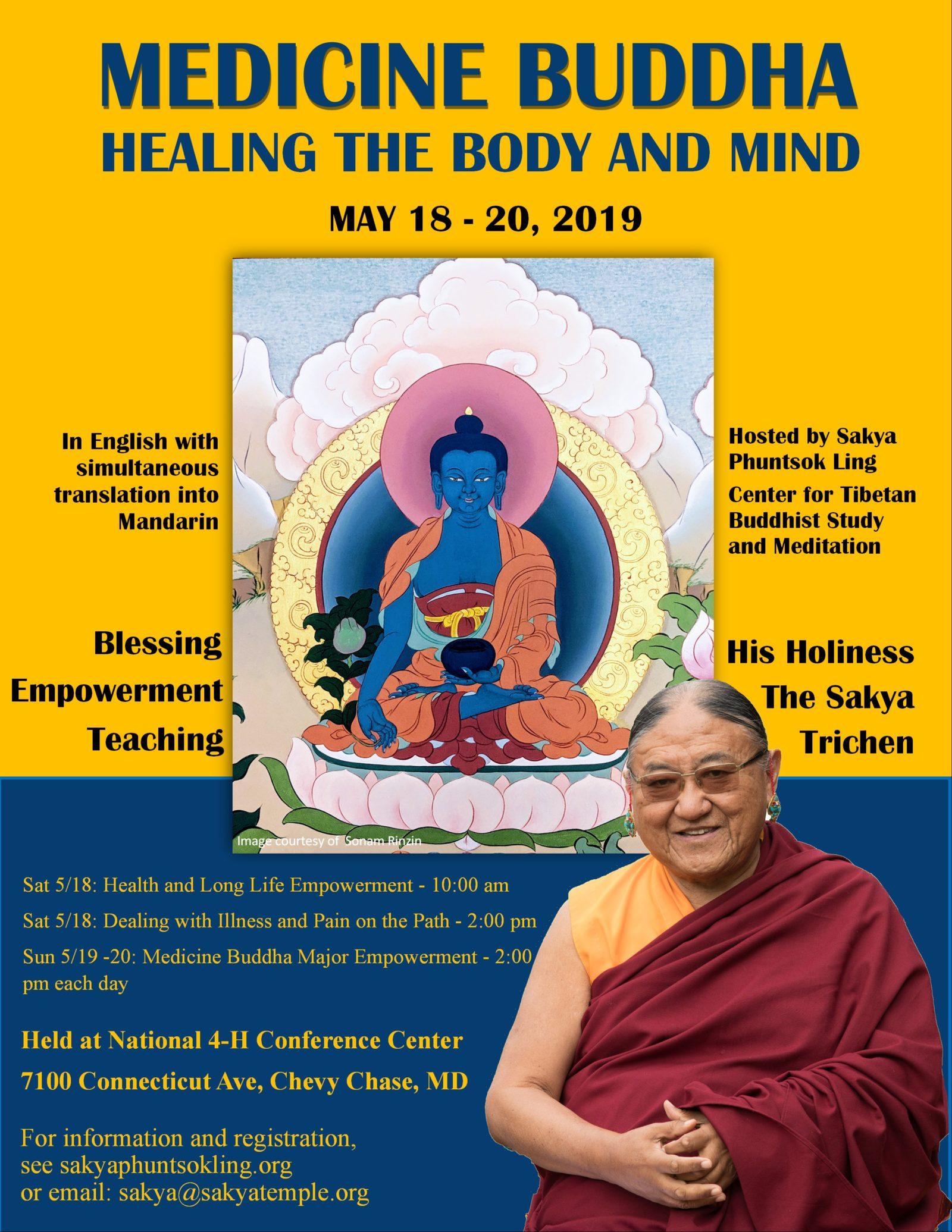 2019 Medicine Buddha Flyer